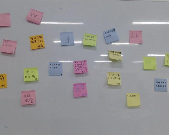 活動一開始,請學生寫上在今天的工作坊中所期待的目標或收穫